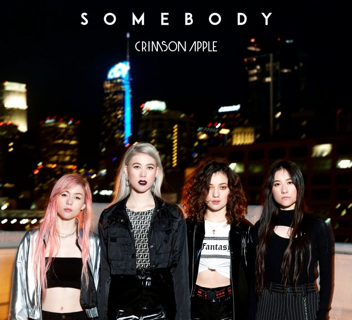 Music Industry Weekly - Crimson Apple